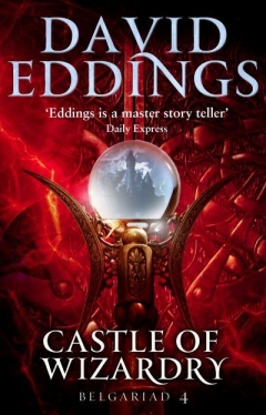 Castle of Wizardry, by David Eddings